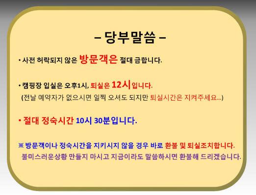 147d144ad5d52290cbb1d846c0eae3dc_1558418590_7218.jpg